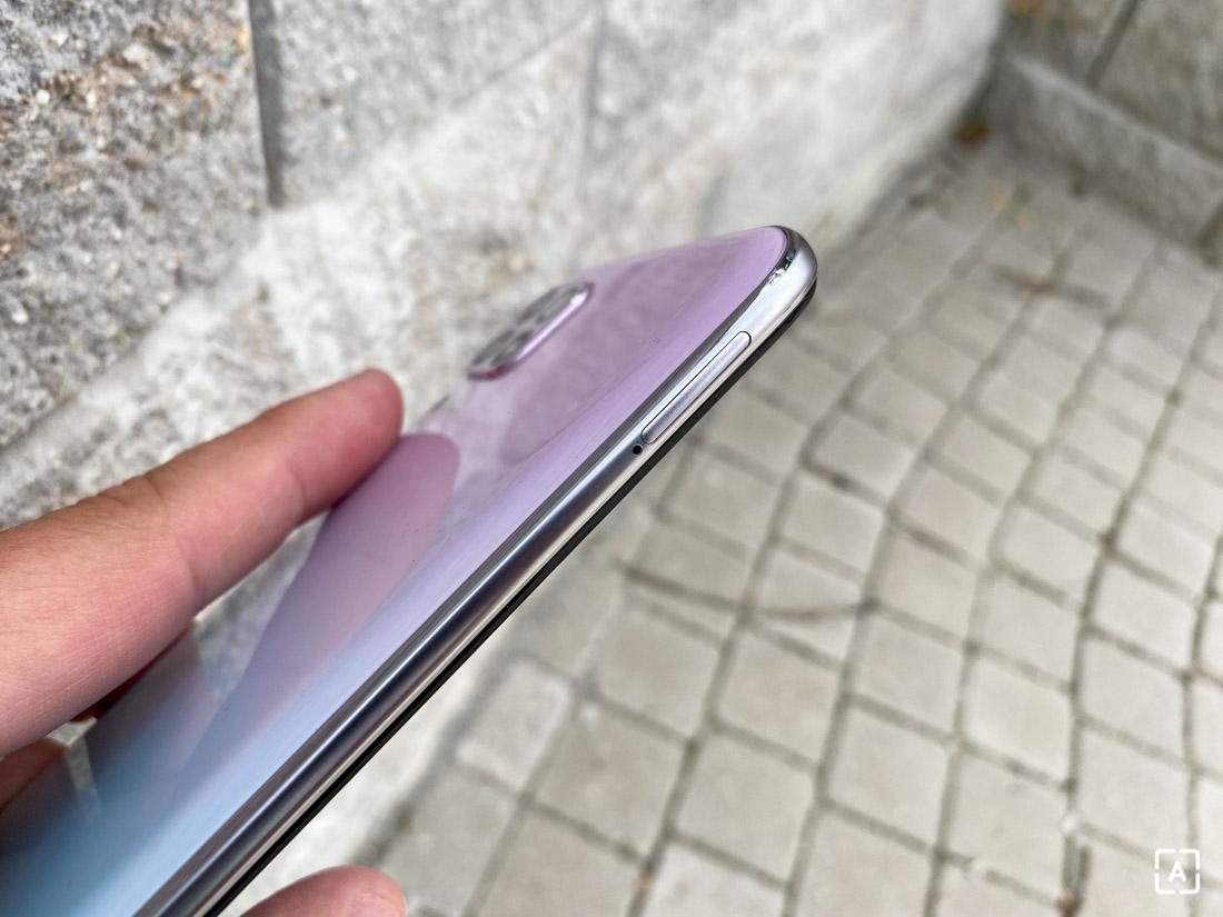 Huawei P40 Lite slot