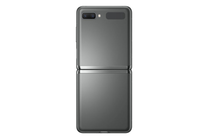 Samsung Galaxy Z Flip 5G Mystic Gray