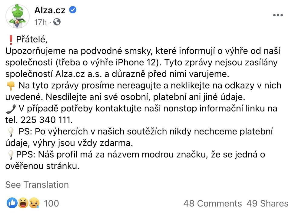 alza-sms-podvod