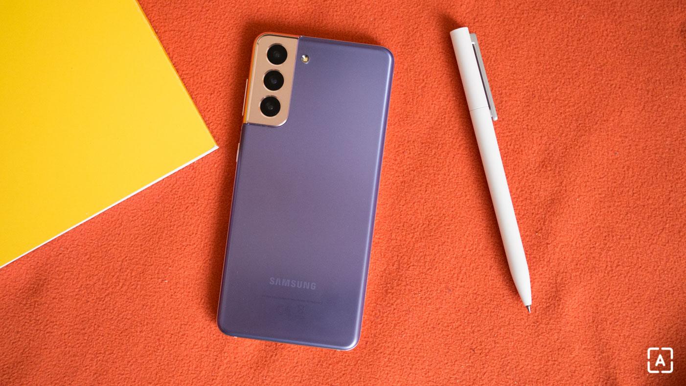 Samsung Galaxy S21 5G zadna strana