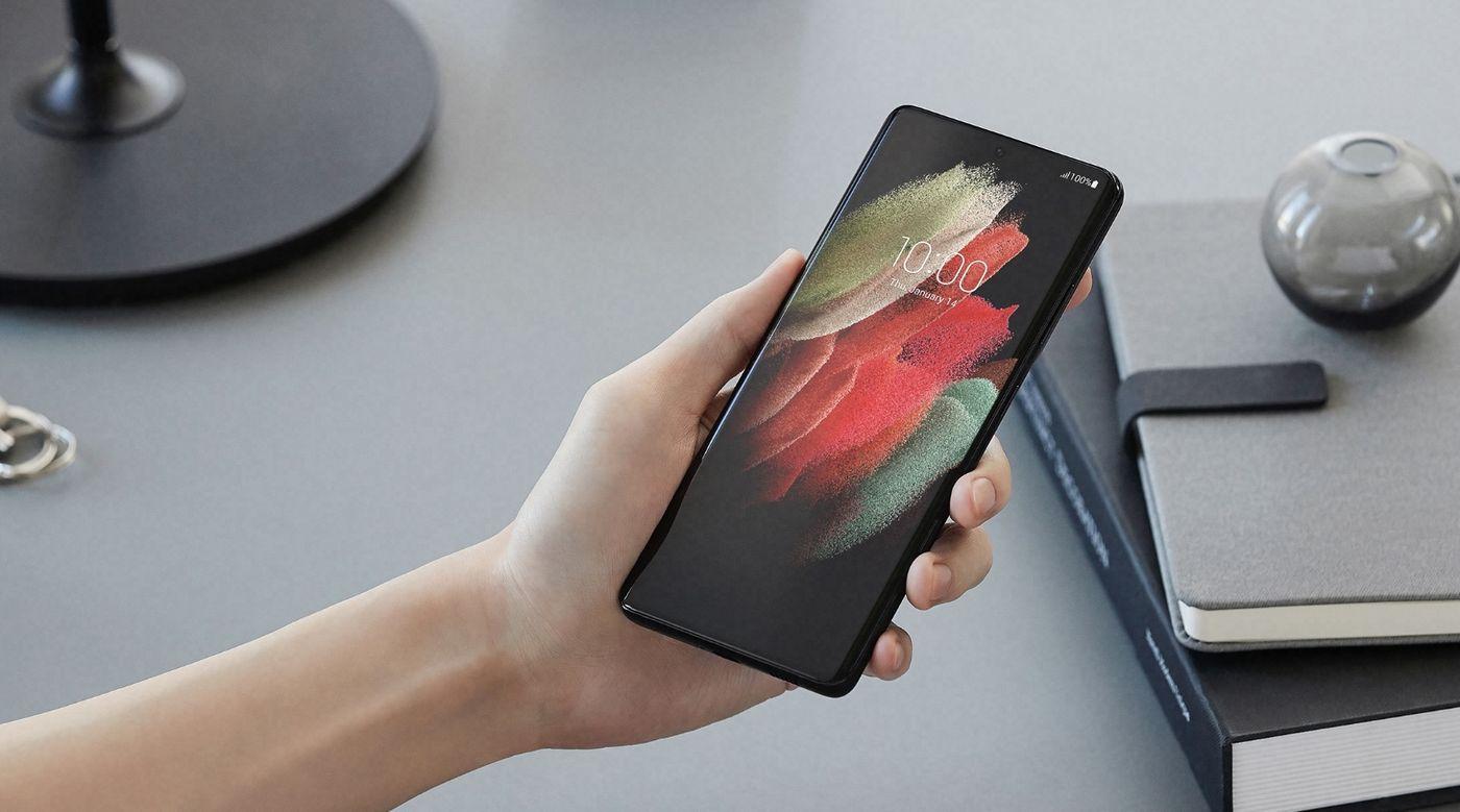 Samsung Galaxy S21 Ultra titulka