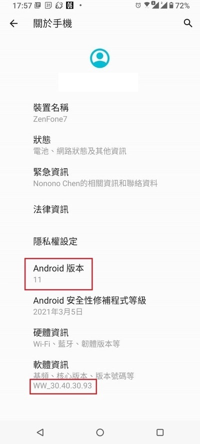 ASUS ZenFone 7 Android 11 aktualizácia