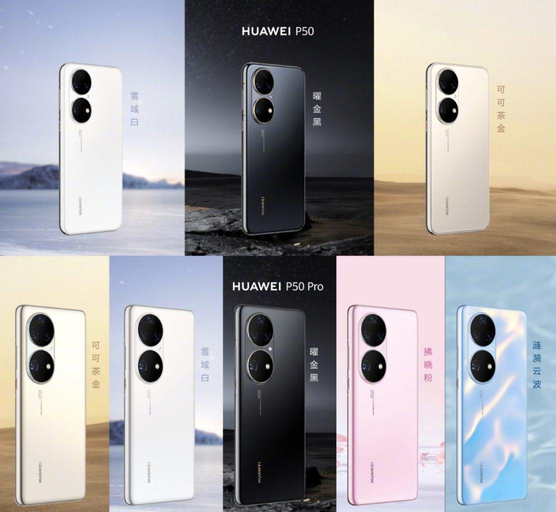 Huawei P50 farby