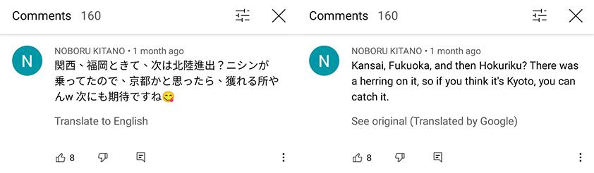 YouTube možnosť preložiť komentáre