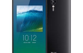 zuk-z2-pro-1