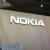 Nokia: Budúci rok sa vrátime na trh. Ale s Androidom