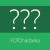 Android fotohádanka: Uhádni čo je na obrázku #19
