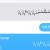 Chyba v iOS umožňuje reštartovať iPhony pomocou jedinej SMS