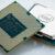Tranzistory v čipoch sa prestanú zmenšovať o 5 rokov. Výkon budú zvyšovať inak